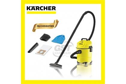 Karcher WD1 Wet & Dry Vacuum Cleaner | Karcher Vacuum | Karcher Vacuum Cleaner | Vacum Cleaner