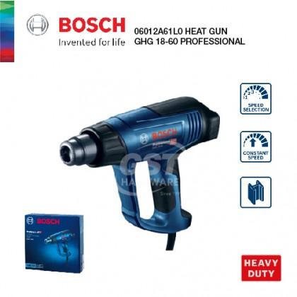 BOSCH HOT AIR HEAT GUN GHG18-60 PROFESSIONAL